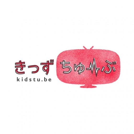 kidstube_sns02