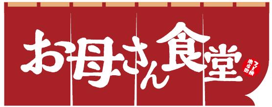 okasan_logo